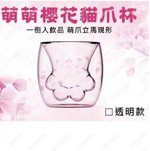 現貨 櫻花貓爪杯(透明款) 卡通杯 貓咪杯 造型杯 玻璃杯 喝水杯子