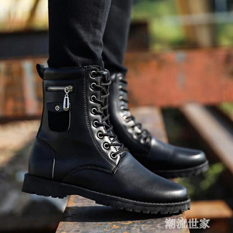 秋季馬丁靴男皮靴新款潮流軍靴男士高筒鞋雪地短靴加絨保暖男靴子