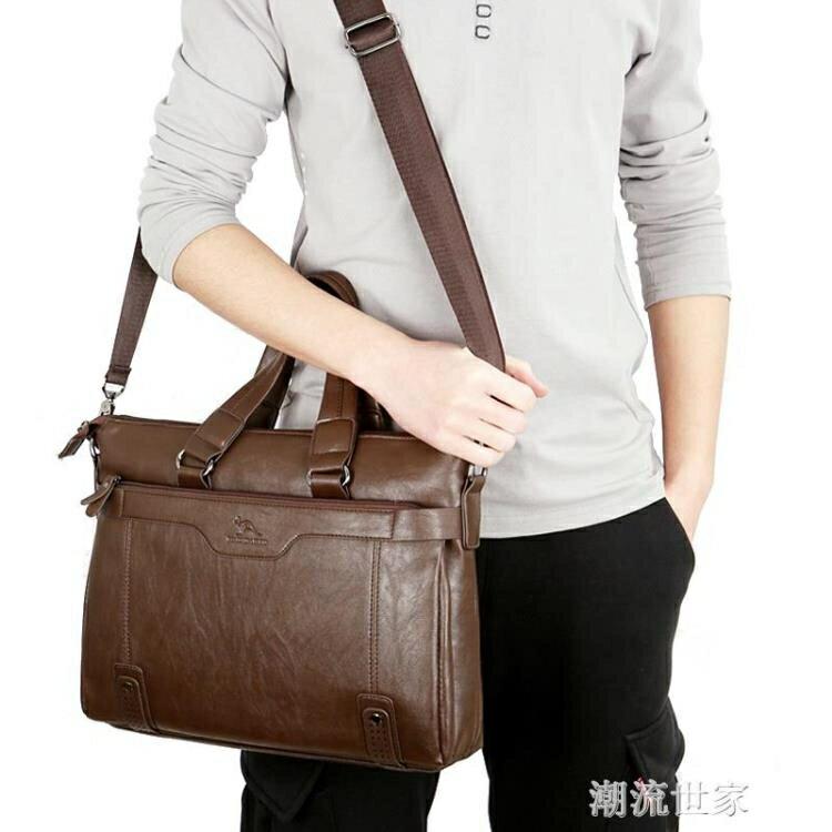 袋鼠男包商務公文包手提包男士橫款單肩斜挎包包男軟皮休閒電腦包