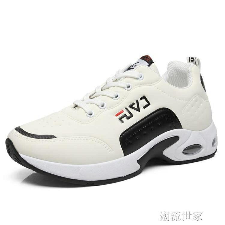 新款秋冬季男鞋韓版時尚潮流男士黑色皮面休閒板鞋防水防滑運動鞋