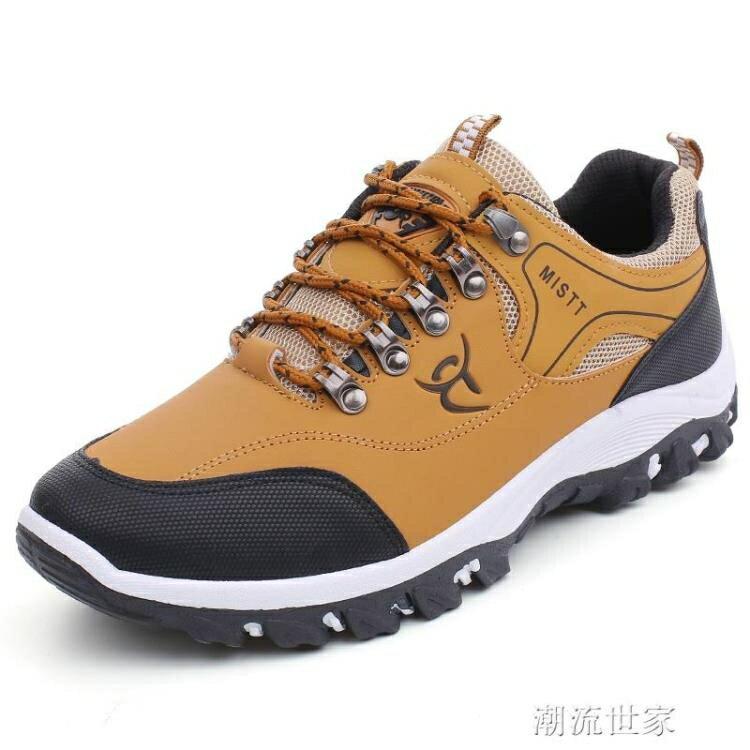 2020夏秋季運動鞋男士戶外鞋登山鞋加絨旅游棉鞋防水防滑低筒男鞋