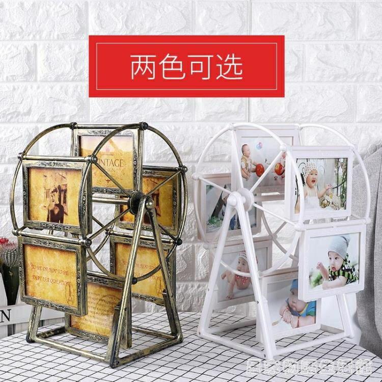 摩天輪洗照片加相框擺臺5寸旋轉風車創意兒童可愛寶寶照片像框架 居家物語