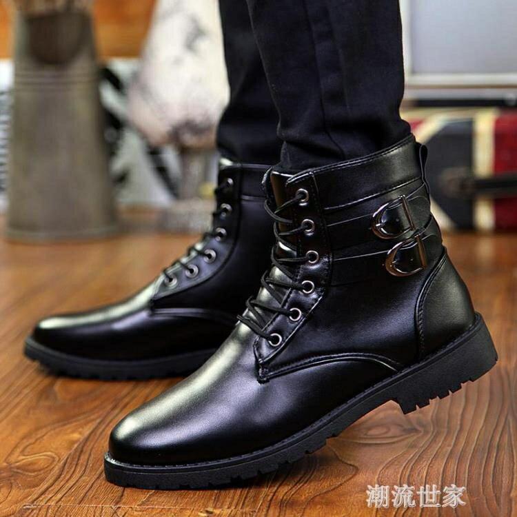 秋冬季馬丁靴男鞋高筒男靴子男士中筒工裝皮靴雪地短靴英倫風軍靴
