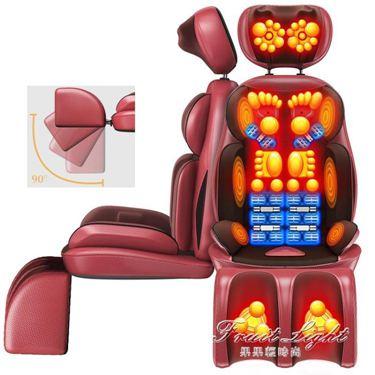 按摩器 頸部腰部肩部背部全身多功能振動椅墊家用揉捏枕頭