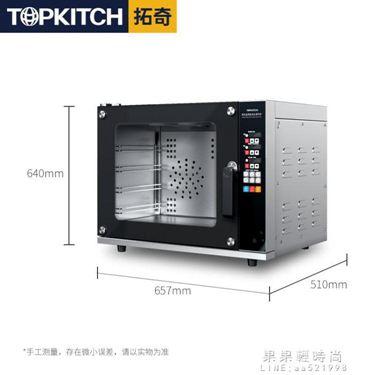 烤箱 拓奇電烤箱商用大型烘培蛋糕面包披薩大容量家用智慧熱風循環烤箱