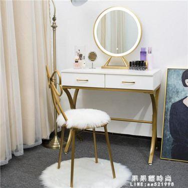 梳妝臺 北歐ins風梳妝臺臥室簡約現代小戶型網紅鐵藝輕奢迷你白化妝桌子