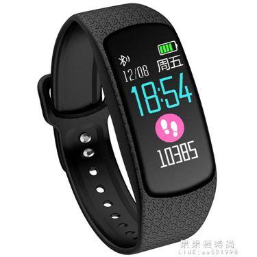 彩屏智慧手環監測量手錶蘋果通用男女多功能防水跑步計步器