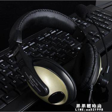 耳麥 手機唱歌用筆記本電腦耳機單孔耳麥二合一帶麥克風 全民k歌專用麥