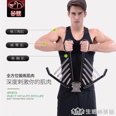 臂力器30kg握力棒40公斤臂力棒50 擴胸肌訓練健身器材可調節