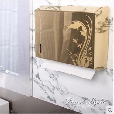 面紙盒/面紙套 不銹鋼擦手紙盒家用酒店廁所擦手紙架壁掛式衛生間抽紙巾盒免打孔