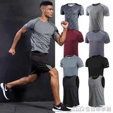 運動短袖t恤男吸汗衣籃球跑步女速干衣服半袖健身服背心冰絲上衣摺疊