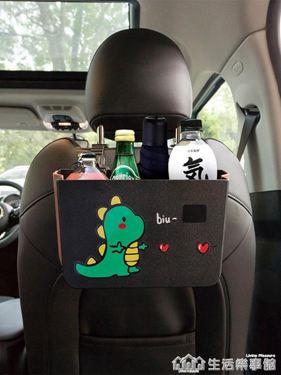 車載置物盒車用多功能汽車摺疊垃圾桶袋椅背掛式收納雜物盒通用