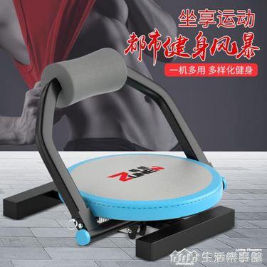 仰臥起坐輔助器家用健身器材女多功能仰臥板腹部運動器材卷腹器男
