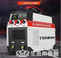 ZX7-200 250 220v380v兩用全自動雙電壓家用工業型全銅電焊機 220v