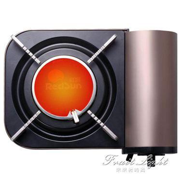 瓦斯爐 卡式爐便攜式 戶外防風燃氣燒烤爐野餐氣爐具野營家用瓦斯爐 特惠免運