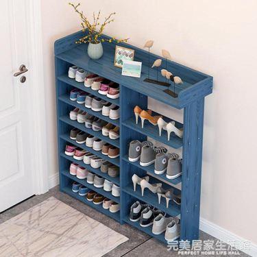 鞋架多層 簡易家用門口省空間小鞋架子防塵經濟型鞋櫃收納置物架