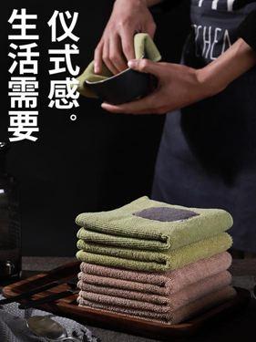 易不沾油洗碗布廚房用品抹布吸水不掉毛黏油加厚去油巾家務清潔布