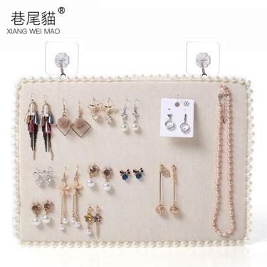 巷尾貓珍珠相框耳環收納架家用掛墻首飾架子耳釘陳列板項鏈展示架