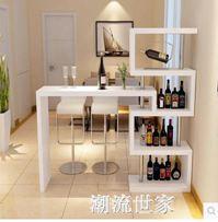 包郵定做簡約現代家用靠墻旋轉小吧臺桌簡易玄關酒櫃客廳屏風隔斷