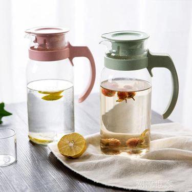 居家家麥香玻璃涼水壺果汁壺1100ml家用大容量冷水壺飲料扎壺水壺