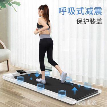 平板跑步機家用款超靜音小型折疊式簡易運動器材健身房走步機