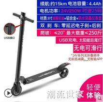 JASION電動滑板車成人代步兩輪可折疊迷你鋰電池踏板車代駕車