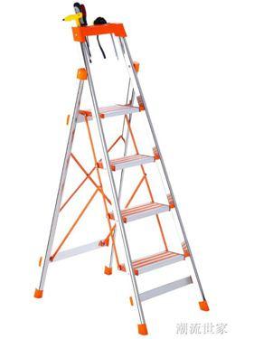 不銹鋼梯子家用折疊梯多功能鋁合金加厚室內人字梯行動樓梯伸縮梯