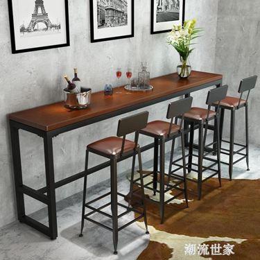 吧臺桌實木家用客廳隔斷櫃木板奶茶店小桌椅組合靠墻高腳桌簡約