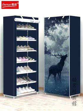 鞋架簡易多層防塵家用組裝經濟型省空間宿舍門口小鞋架子鞋櫃收納CY