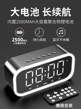 無線藍芽音箱家用低音炮手機迷你鬧鐘藍芽小音響隨身便攜式小型3D環繞