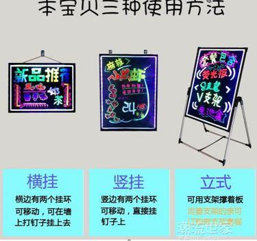 廣告牌立式展示牌店鋪餐飲門口招牌水牌燈箱發光字宣傳牌LED黑板
