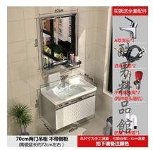 浴室櫃組合洗漱臺洗手池洗臉盆櫃衛生間落地不銹鋼衛浴櫃吊櫃鏡櫃