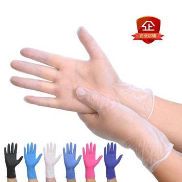 一次性手套PVC乳膠橡膠食品餐飲烘焙膠皮加厚檢查防護勞保美容