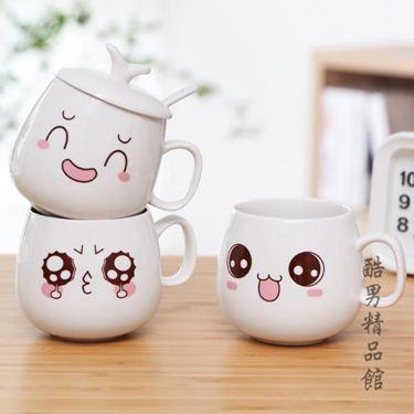 卡通可愛杯子陶瓷帶蓋子勺子馬克杯咖啡牛奶杯情侶水杯創意女學生