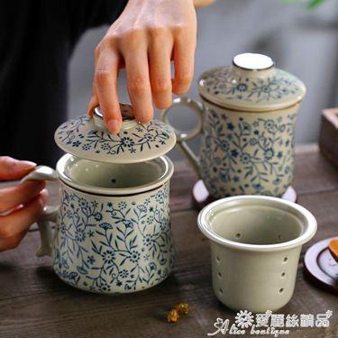 馬克杯 瑕疵品陶瓷茶杯帶蓋帶過濾泡茶杯辦公室水杯馬克杯咖啡杯花茶杯子居家物語生活館