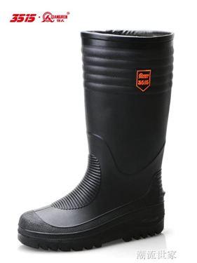 3515強人雨鞋男士冬季加厚保暖加絨雨靴防滑水靴水鞋軍膠鞋防水鞋居家物語生活館