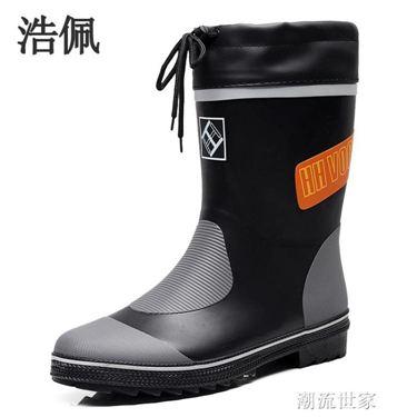 水鞋男雨靴加絨中筒防水鞋大碼成人釣魚鞋橡膠水靴時尚潮韓版雨鞋居家物語生活館