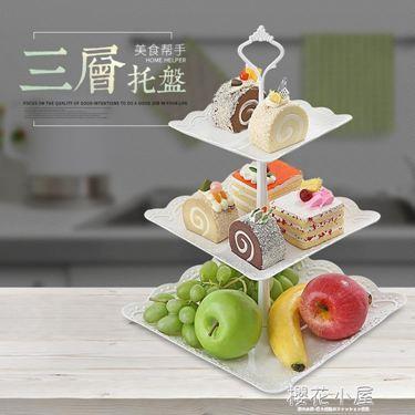 歐式三層水果盤甜品臺多層蛋糕架干 果盤 茶點心托盤甜品臺生日趴居家物語生活館