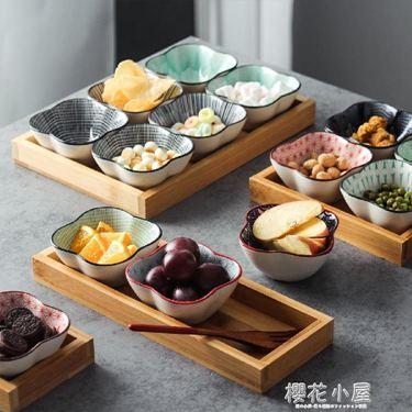 陶瓷分格果盤零食盤日式干果拼盤創意下午茶點心餐廳小吃盤醬料盤居家物語生活館