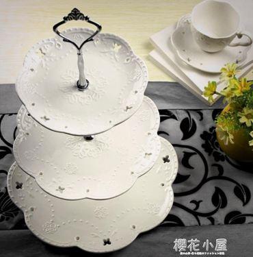 陶瓷水果盤歐式三層點心盤蛋糕盤多層糕點盤客廳創意糖果托盤架子居家物語生活館