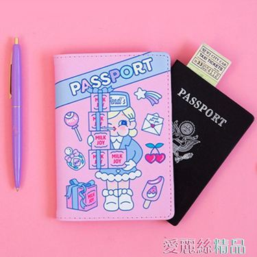 護照包棒棒可愛多功能旅行機票護照夾套證件包少女心短款便攜仿皮護照包居家物語生活館