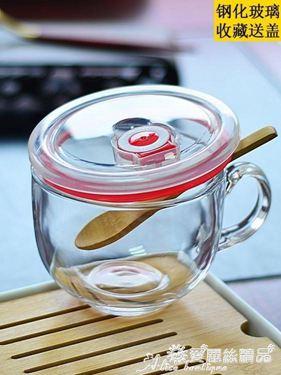 馬克杯 燕麥片碗馬克杯早餐杯玻璃可微波帶蓋勺便攜大容量日式咖啡甜品碗居家物語生活館
