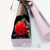 全國速遞仿真玫瑰單支帶禮盒肥皂花香皂花一枝1朵情人節圣誕禮物居家物語生活館