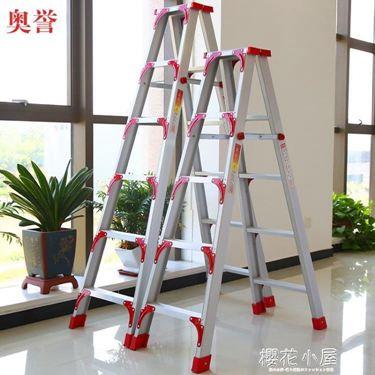 梯子加寬加厚2米鋁合金工程人字家用梯子伸縮折疊扶梯閣樓梯居家物語生活館