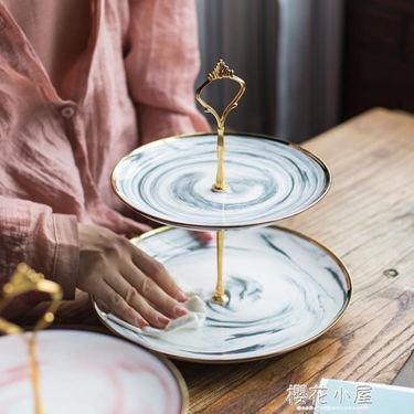 陶瓷創意果盤歐式三層點心架下午茶雙層盤水果盤蛋糕架子現代客廳居家物語生活館