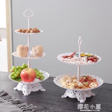 塑料水果盤家用客廳三層蛋糕架歐式糖果盤下午茶點心臺甜品架雙層居家物語生活館