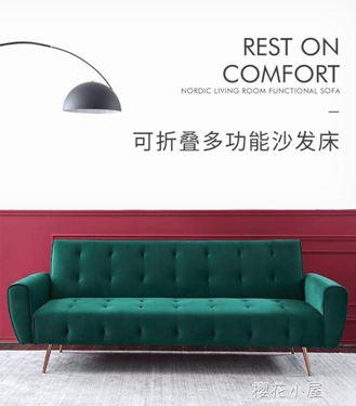 貝兮多功能沙發床可折疊省空間北歐客廳小戶型簡約現代款雙人兩用居家物語生活館