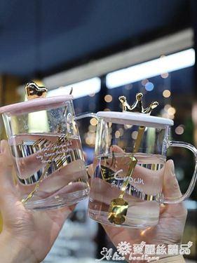 馬克杯 杯子家用ins杯子玻璃高顏值北歐風馬克杯透明玻璃杯麥片杯早餐杯居家物語生活館