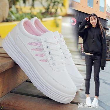 厚底小白鞋女韓版春季2020新款百搭鞋子學生ins超火街拍休閒板鞋居家物語生活館