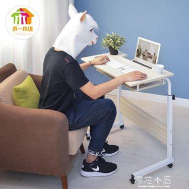 簡易筆記本 電腦桌 床上用 行動升降家用床上 書桌 懶人桌學習 寫字桌居家物語生活館